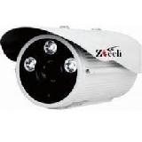 Camera giám sát giá rẻ tại Hóc Môn